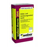 packaging_weber_therm_304.jpg