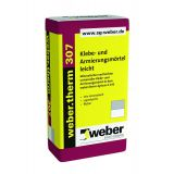 packaging_weber_therm_307.jpg