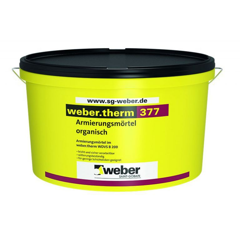 packaging_weber_therm_377.jpg